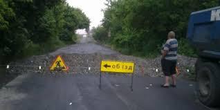 Взорван мост на дороге Енакиево-Шахтерск-Амвросиевка