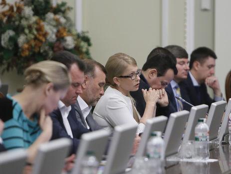 """Тимошенко готова сделать все, чтобы уволить """"верхушку"""" """"Нафтогаза"""""""