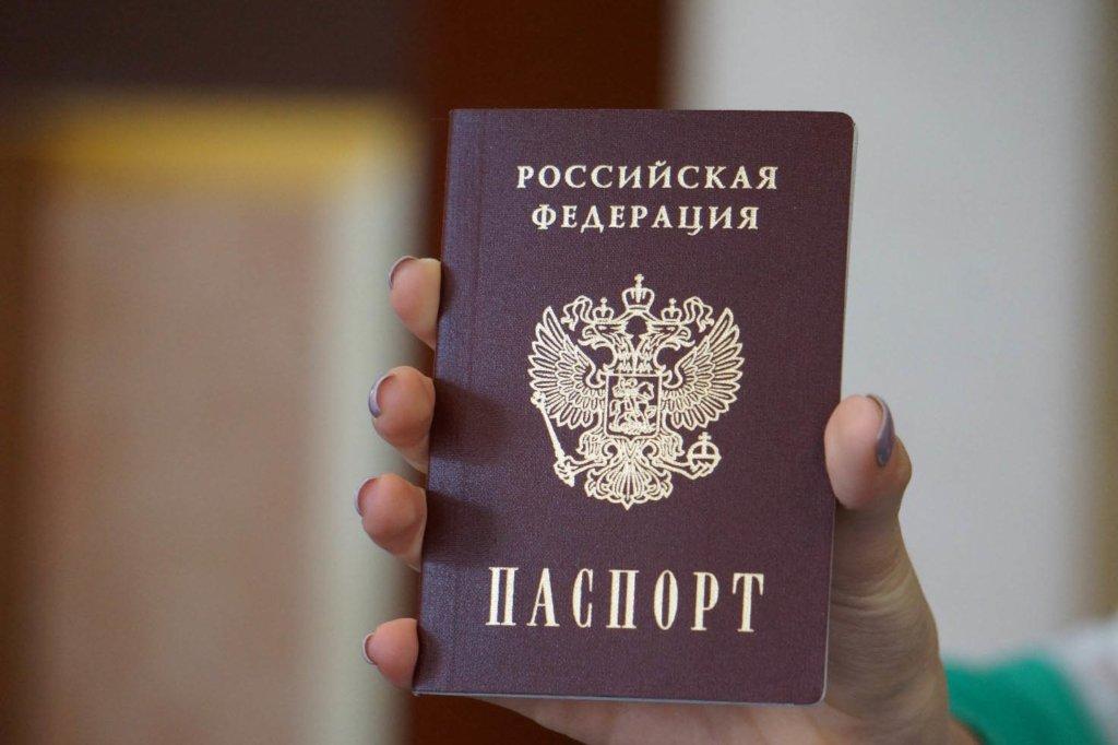 ДНР, ЛНР, восток Украины, Донбасс, Россия, паспорта, крым, эстония