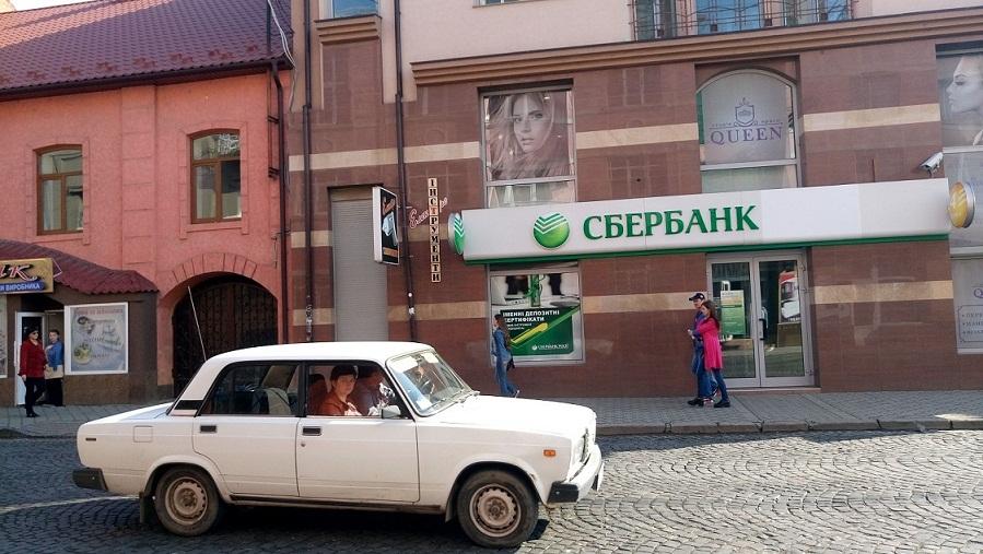 """""""России здесь не будет!"""": губернатор Москаль приказал уйти из Закарпатья всем банкам с российским капиталом"""