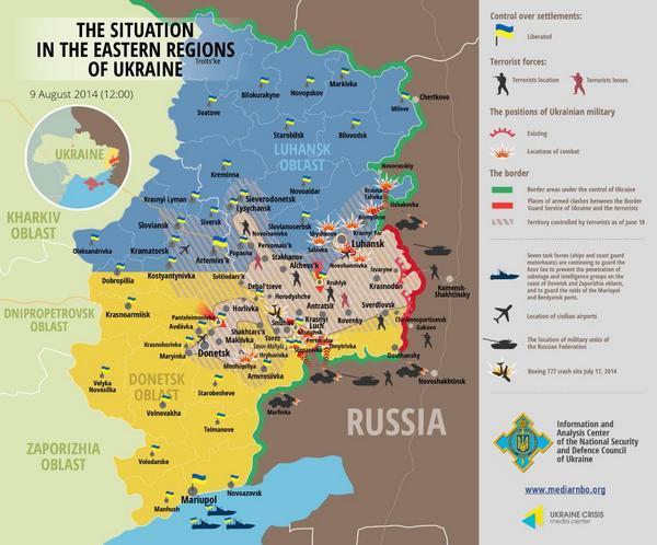 Карта АТО онлайн: Расположение сил на Донбассе от 09.08.2014
