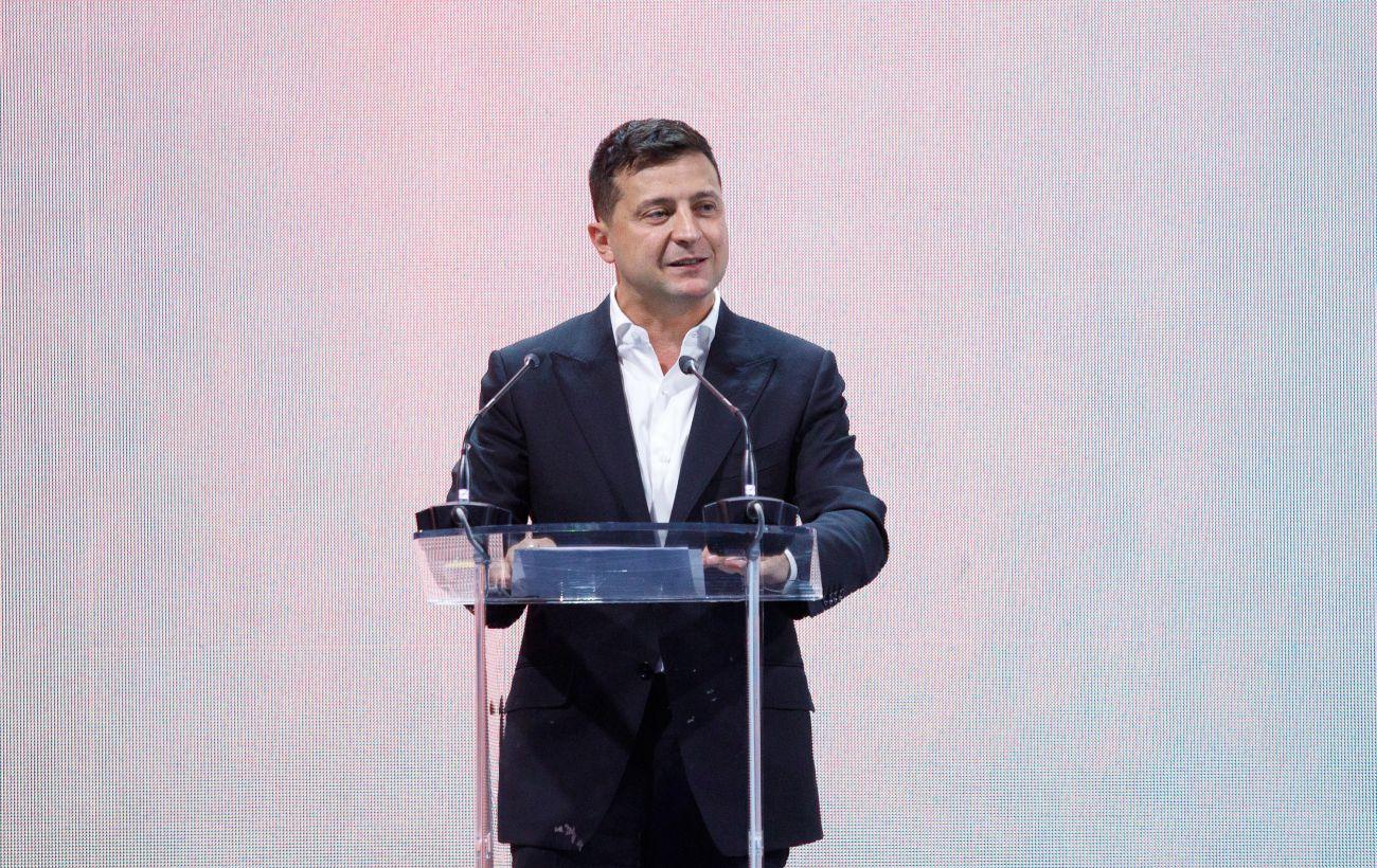 Зеленский обратился к нации в годовщину референдума за провозглашение независимости Украины