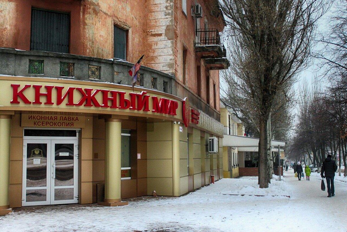 война на донбассе, горловка, днр, соцсети, фото, россия, оккупация, донбасс, новости украины