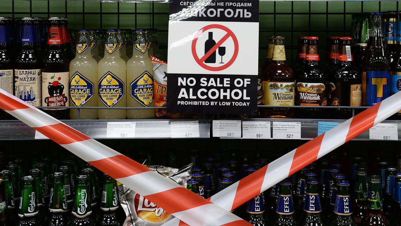 В Украине вводят табу на покупку сигарет и алкоголя в супермаркетах: депутаты меняют правила