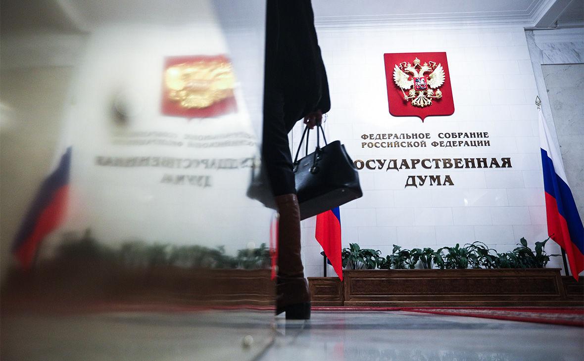 Выборы в Госдуму РФ: ЦИК огласила первые результаты