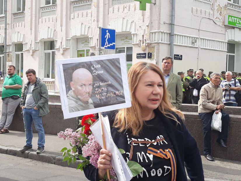 Киев, Украина, общество, Бережная, 9 мая, день победы, бессмертный полк