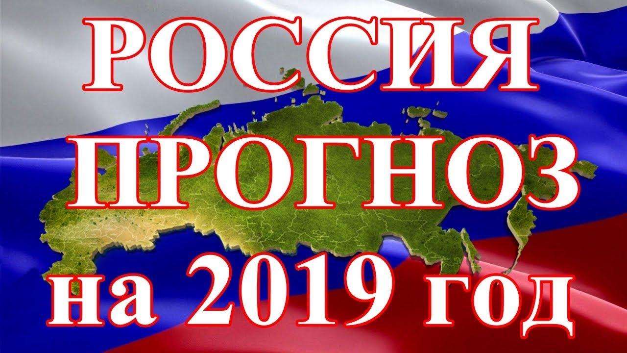 Каждый третий россиянин уверен в том, что Россия начнет войну в 2019 году, – исследование