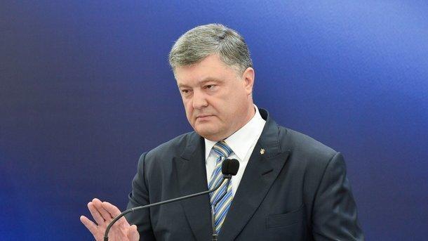 Порошенко поблагодарил американских партнеров за сотрудничество Киева и  Вашингтона в энергетической сфере. По его словам, сейчас fdb52417421
