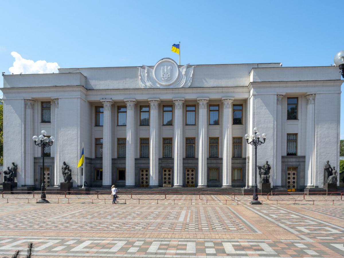 Против идеи Зеленского о роспуске КСУ выступили в Раде, но поддержали в Евросоюзе