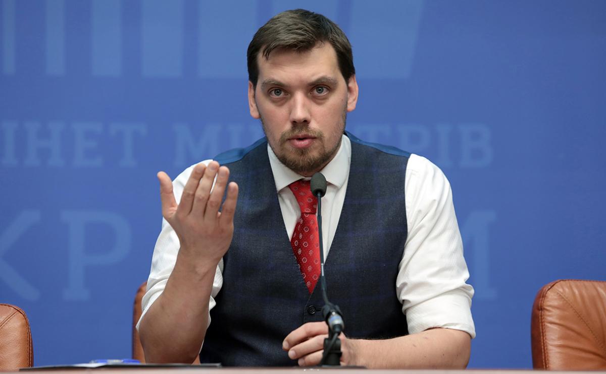 Украина, Гончарук, Газ, Газовая война, Переговоры, Россия, Поставки.