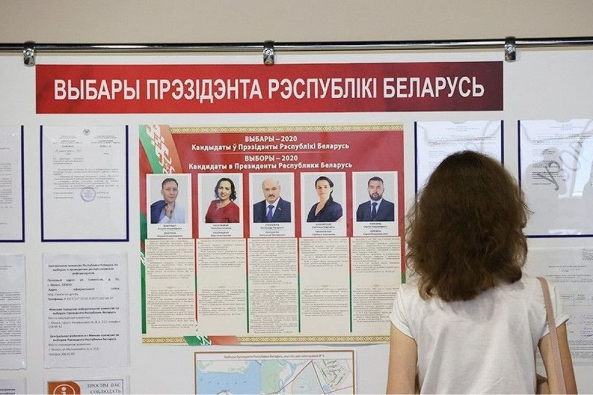 После обновленных данных ЦИК Беларуси назвала новый результат Лукашенко