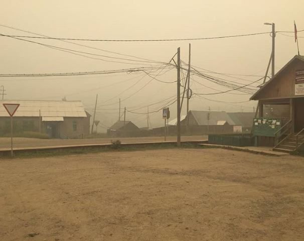 """Жители России умоляют их спасти от сибирских пожаров: """"Помогите хоть кто-нибудь, уже сил нет"""", - кадры"""
