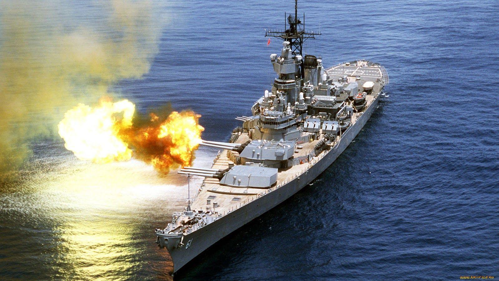 Россия открыла предупредительный огонь по эсминцу Великобритании в Черном море: Су-24М сбросил 4 бомбы