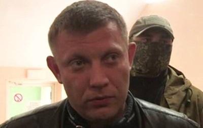 ДНР: ополчение готово прекратить огонь для предотвращения гуманитарной катастрофы в Донецке