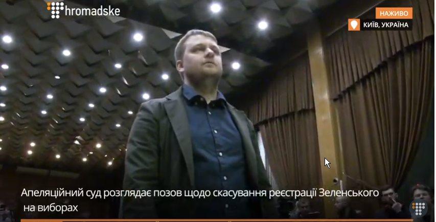 Владимир Зеленский, Андрей Хилько, суд, снятие с выборов, новости, Украина, Киев