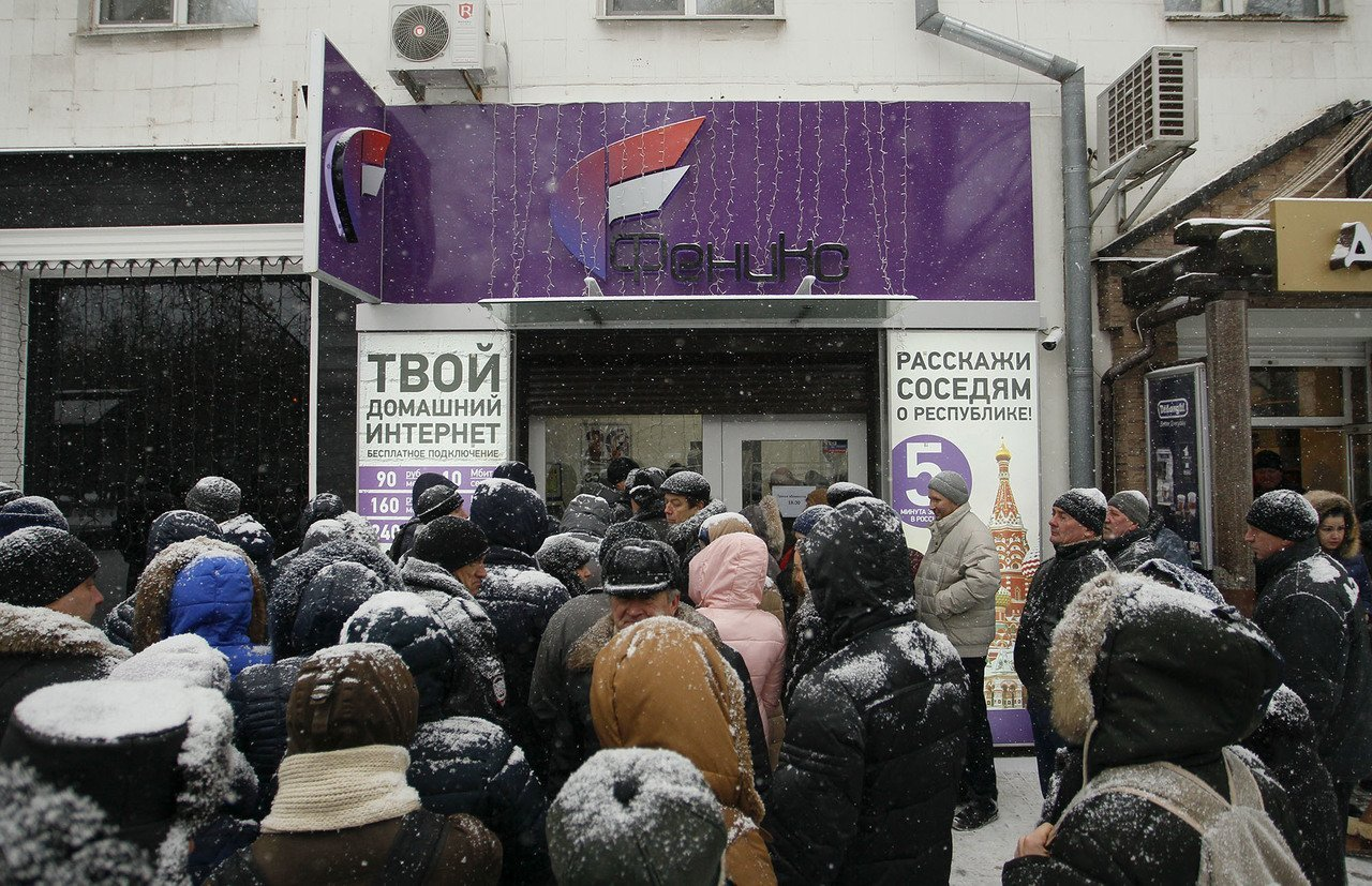 Vodafone, Донецк, ДНР, связь, Донбасс, Тымчук, Феникс