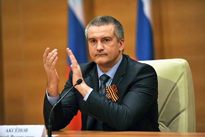 """Аксенов не может прийти в себя после Крымской декларации США: """"Наш президент этот вопрос закрыл навсегда"""""""