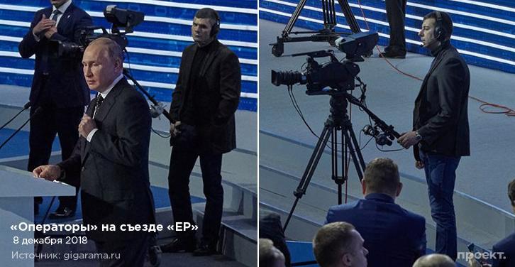 Фото Путина в Москве вызвало грандиозный скандал в России: крупный прокол президента РФ взорвал соцсети