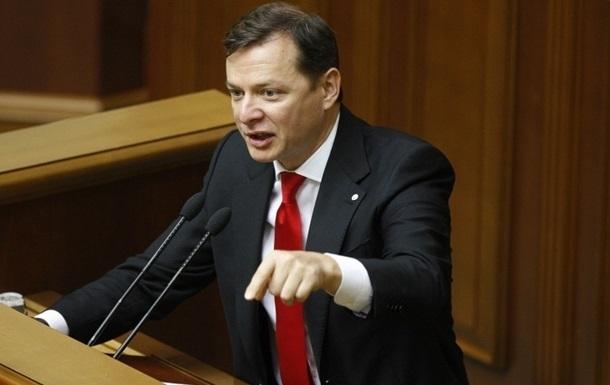 новости, выборы 2019, интервью, Зеленский, Ляшко, политика, заявление