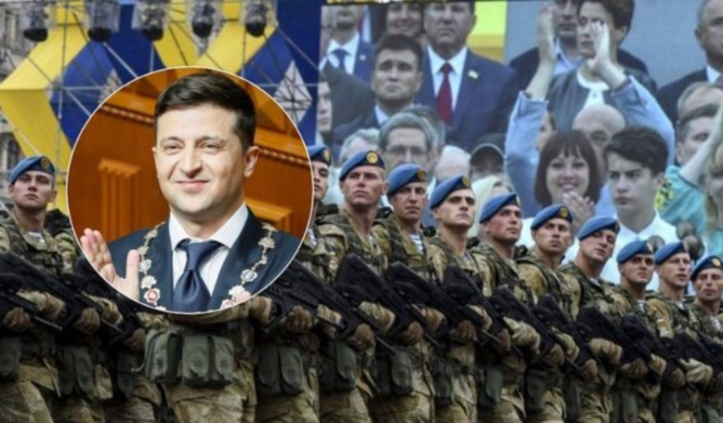 Украина, политика, зеленский, парад, день независимости, цена, омелян