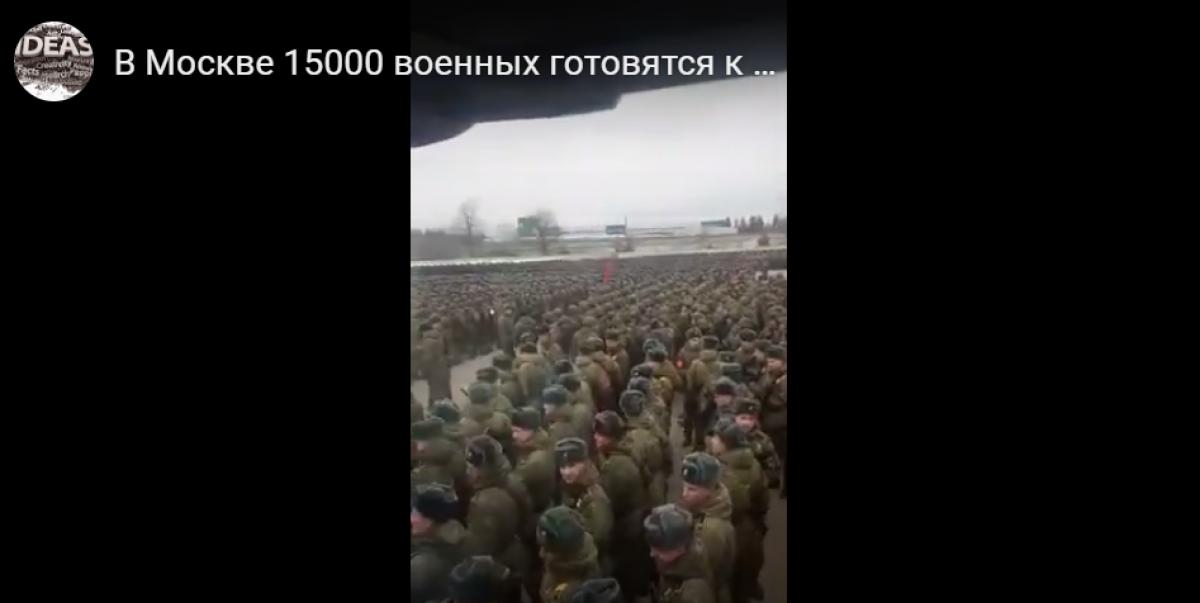 В Москву стянули тысячи военных в разгар эпидемии, жители РФ подозревают неладное, видео