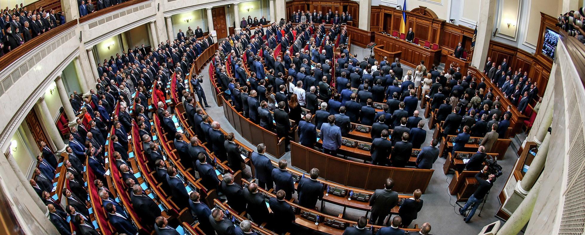 Украина, Парламент, Олигарх, Коломойский, Роспуск, Верховная Рада.