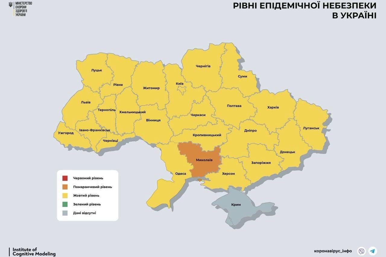 """Первая область Украины спустя сутки вернулась в """"оранжевую"""" зону - COVID-19 снова набирает обороны"""