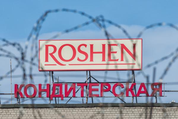 roshen, липецк, суд, иски, россия, украина