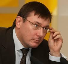 юрий луценко, генеральная прокуратура, политика, общество, порошенко