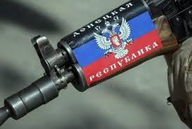 Тымчук: Россия перебросила ополченцам оружие из Крыма через Азовское море