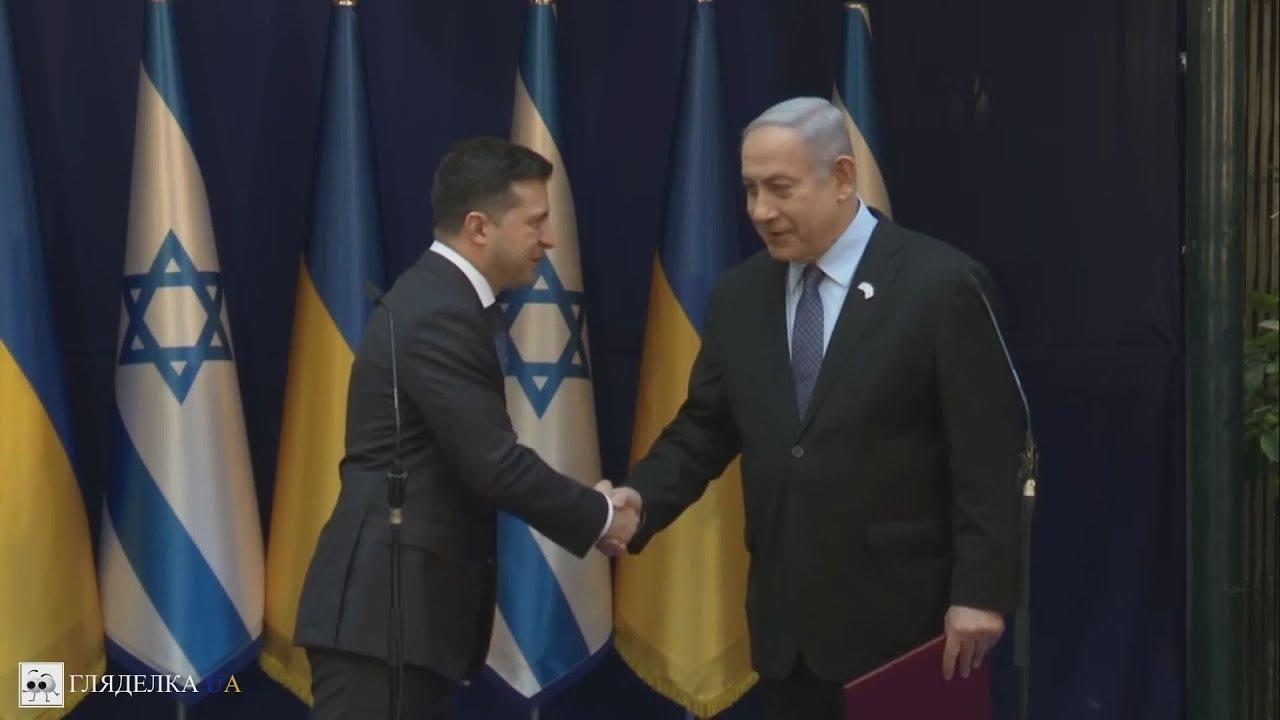 Украина, Иран, Зеленский, МАУ, Самолет, Трагедия, Признание, Израиль, Нетаньяху.