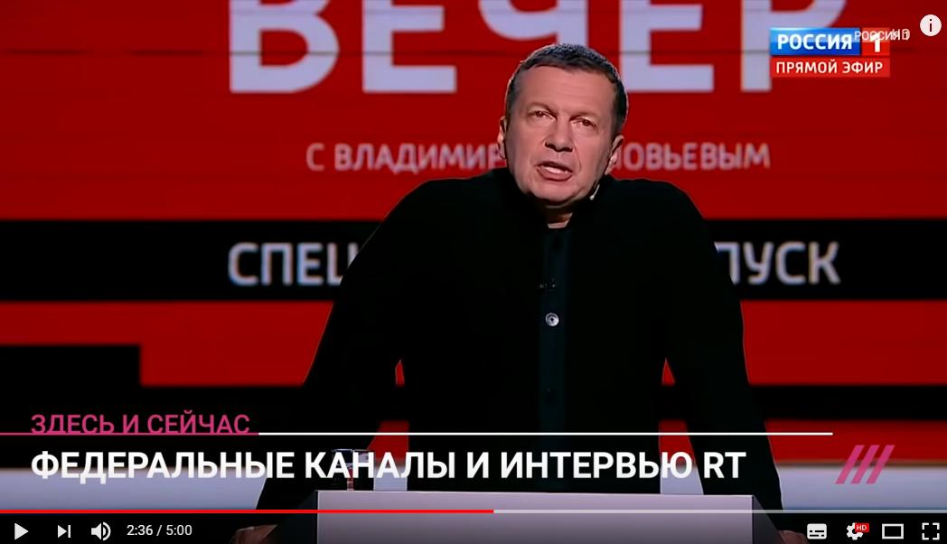 Российское ТВ потрясло Сеть новым враньем об отравивших Скрипалей ГРУшниках: видео разозлило даже россиян