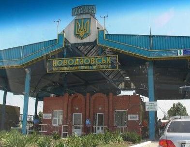 """Боец """"Азова"""" сообщил что """"Новоазовск снова наш"""" - СМИ"""