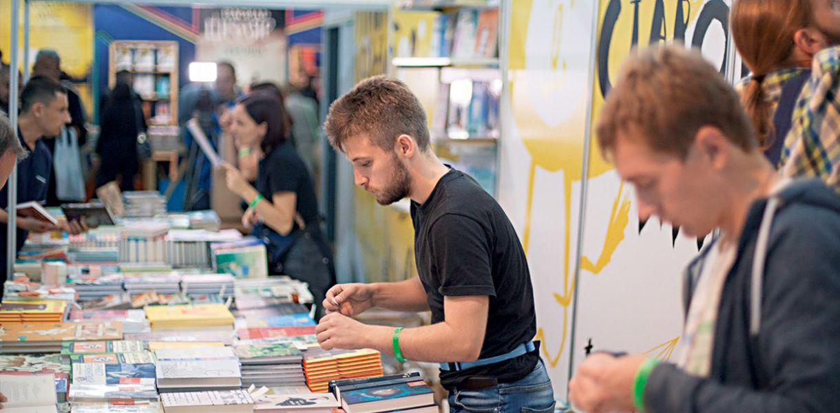 """""""Рынку свободы быть"""", - Порошенко выразил благодарность организаторам Book Forum Lviv"""