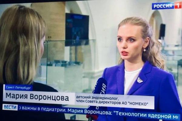 СМИ: дочь Путина Мария Воронцова обзавелась бизнесом на 40 млрд рублей - россияне возмущены