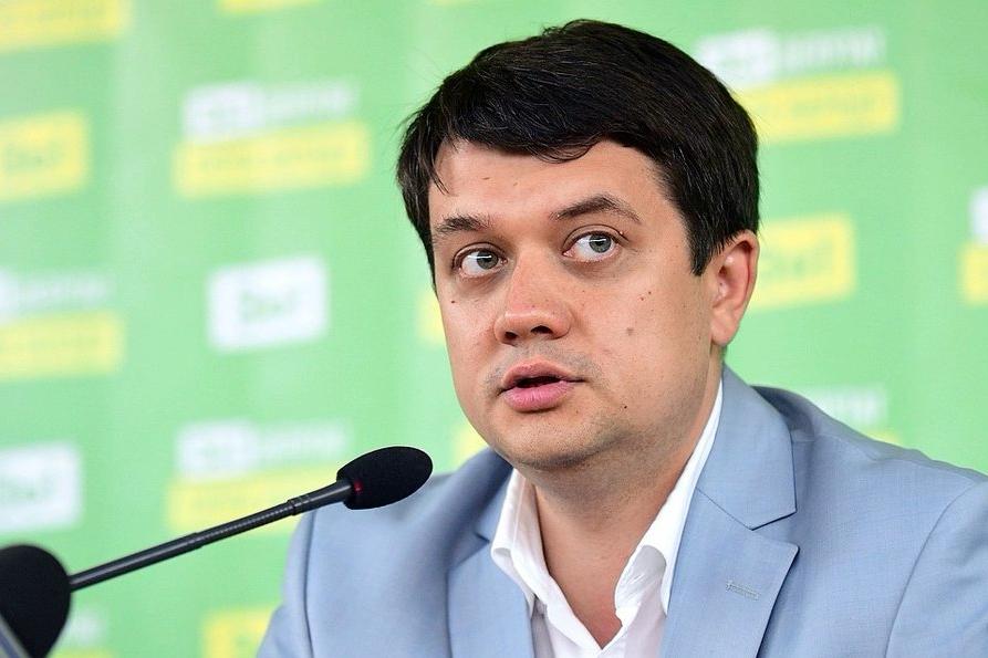 разумков, украина, киев, съезд, слуга народа, партия, политика
