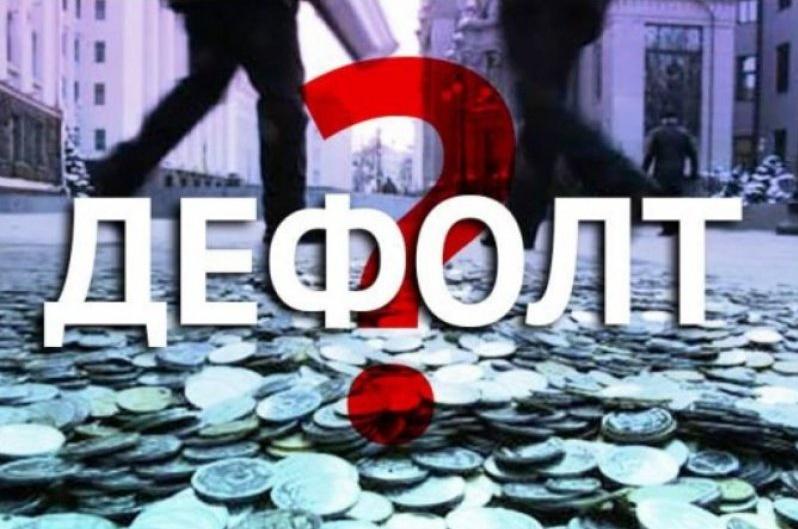 Конец режима Путина и крах экономики: аналитик Шафран сделал громкий прогноз по дефолту в России