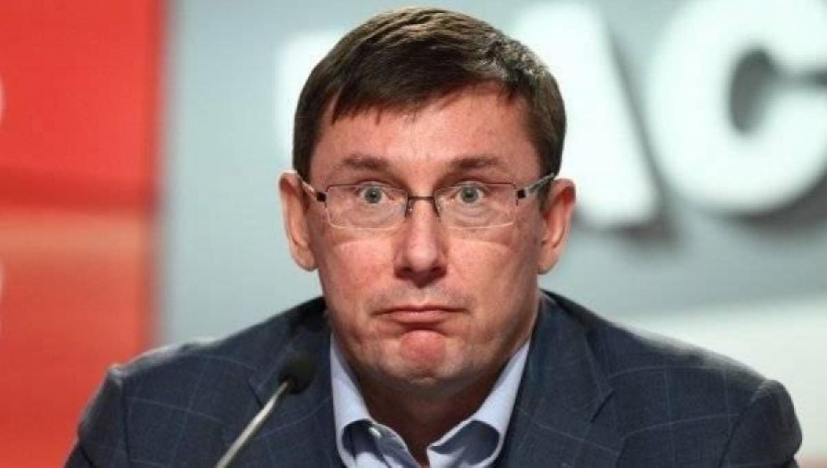 Украина, Верховная Рада, Луценко, Отставка, Соболев, ГПУ.
