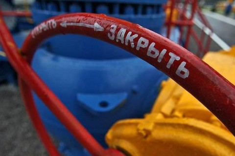 газпром, нафтогаз, политика. общество