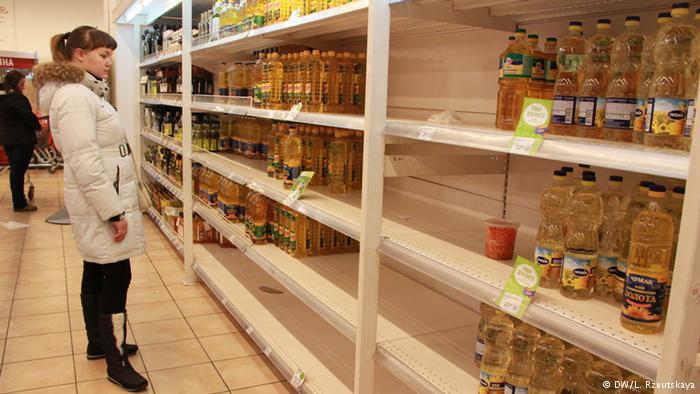 ценообразование, киев, продукты, общество, хлеб, украина, павленко