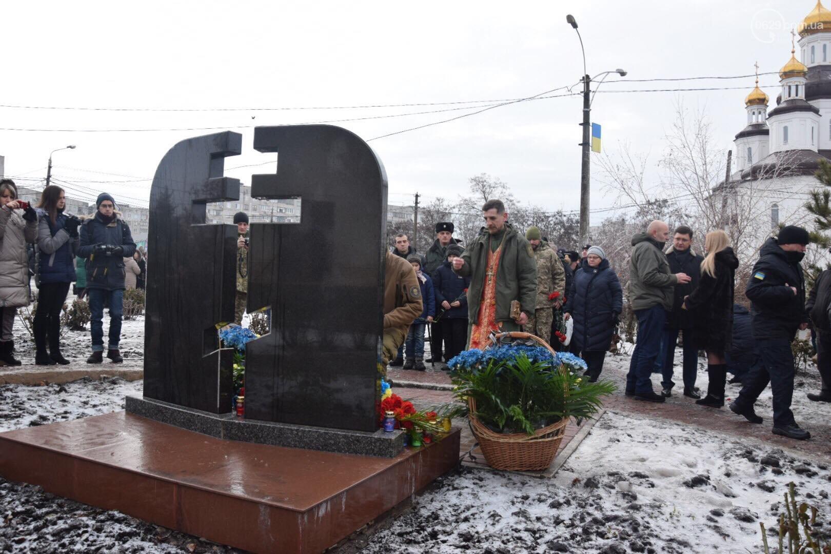 Мариуполь, Донбасс, обстрел, теракт, новости, Украина, террористы, ДНР, Донецкая область