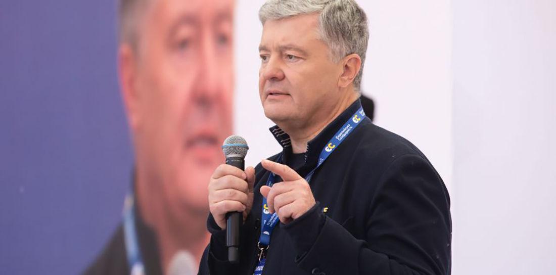 """Порошенко формирует коалицию оппозиционных сил: """"Пришло время вернуть страну"""""""