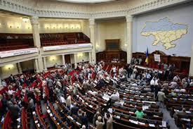 Верховная Рада, Донбасс, закон, принят, граждане