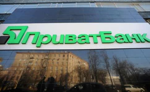 приватбанк, игорь коломойский, национализация, банки, новости украины