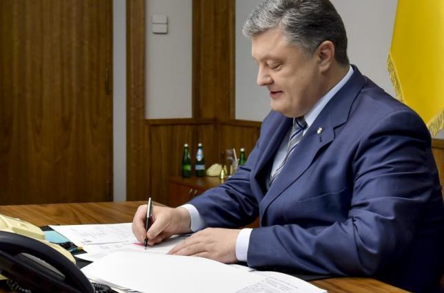 Украина и Польша теперь сотрудничают в сфере обороны: Порошенко подписал закон