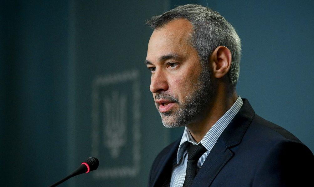 Увольнение Рябошапки из Офиса Генпрокурора: экс-чиновник выступил с громким заявлением в адрес Трампа и Ермака
