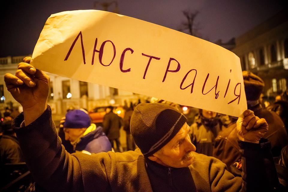Люстрация в действии: в 2015 году под действие закона попали 860 чиновников
