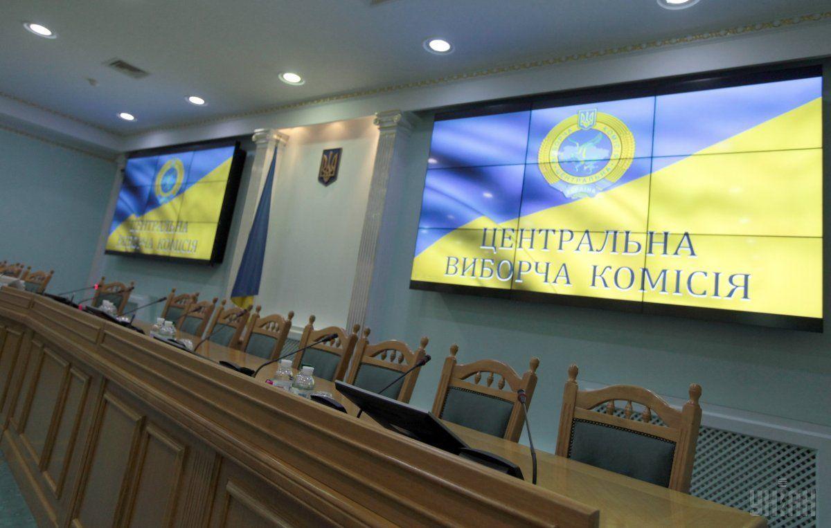В ЦИК дали неожиданный ответ по возможным дебатам Зеленского и Порошенко