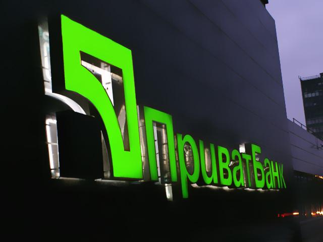 Банк Коломойского уволил почти три тысячи работников