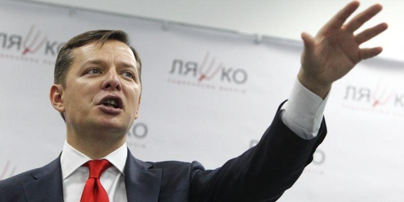 Ляшко: Порошенко не вводит военное положение, потому что боится открытого вторжения России